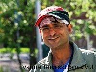 Bino Varma